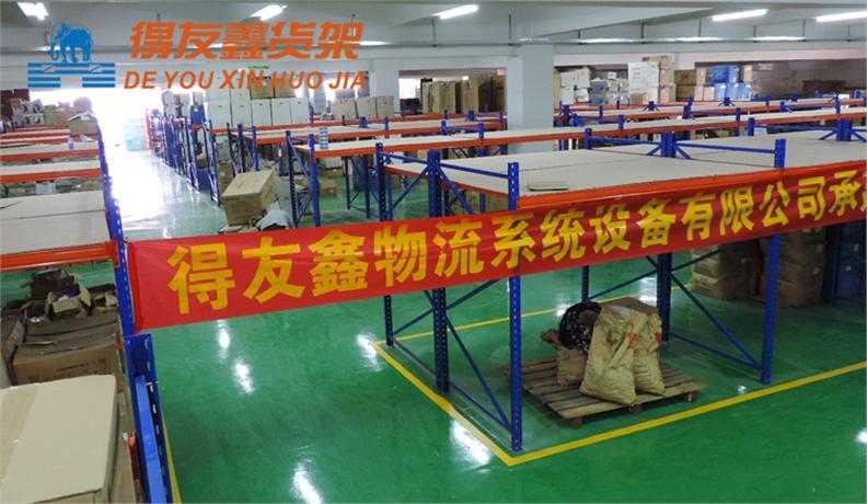 小家电行业仓储货架解决方案-史麦斯电器(层板式货架)