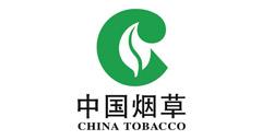 中国烟草(托盘式货架)