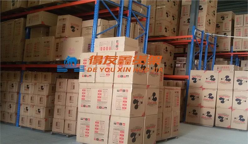 文具玩具行业仓储货架解决方案-迪士尼米奇文具(横梁式货架)