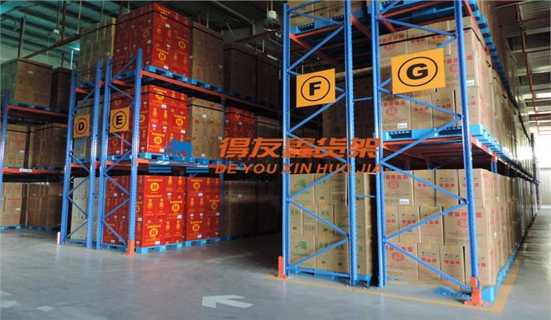 烟草行业仓储货架解决方案-中国烟草(托盘货架)