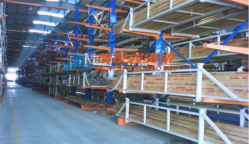 铝异型材行业仓储货架解决方案-兴发铝业(悬臂式货架)