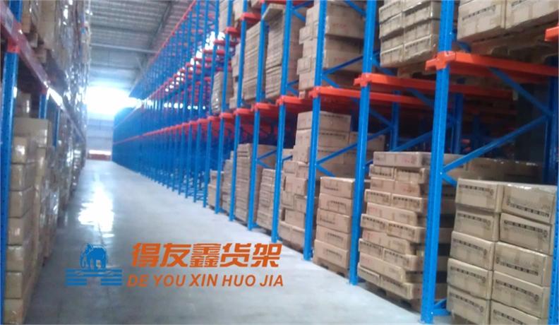 办公家具行业仓储货架解决方案-金富士家具(通廊式货架)