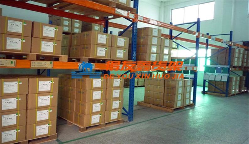 电路板行业仓储货架解决方案