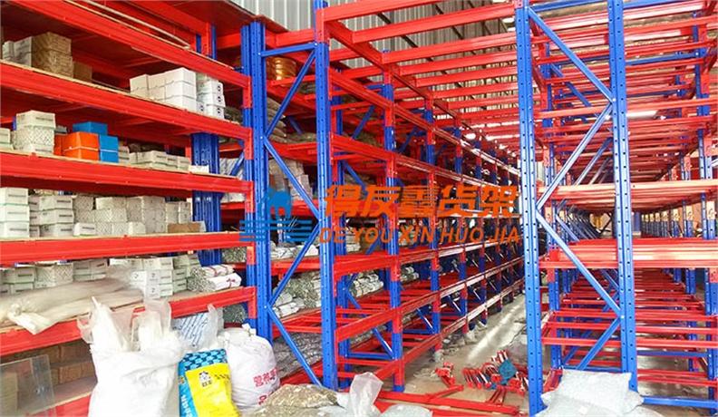 小五金配件行业仓储货架解决方案