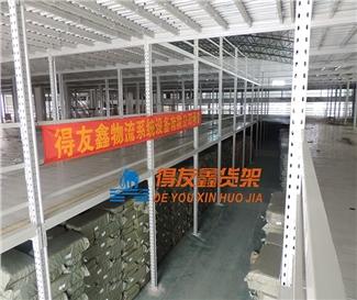 三层钢构平台