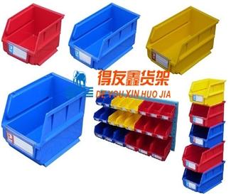 零件盒/物料盒